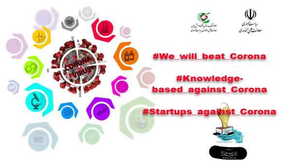 #We_will_beat_coronavirus with the help of the innovation and technology ecosystem